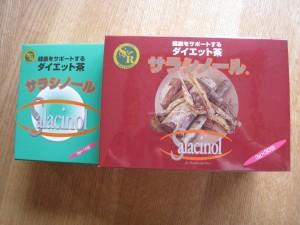 漢方のサラシノール