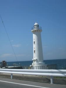 漢方の灯台