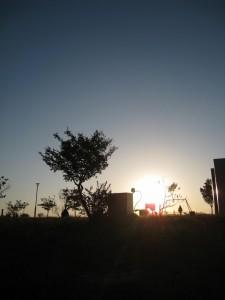 漢方の朝日 公園