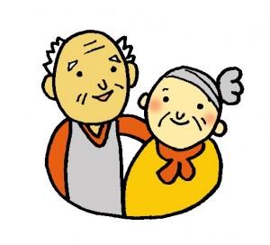 漢方の老夫婦