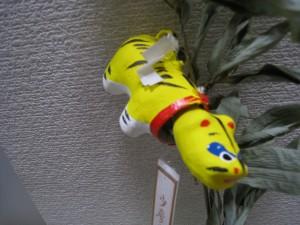漢方の張り子の虎