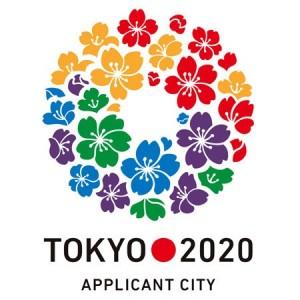 漢方の東京オリンピック