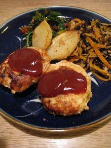 漢方の鶏ハンバーグ