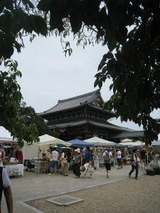 漢方の東別院マーケット