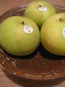 漢方の20世紀梨