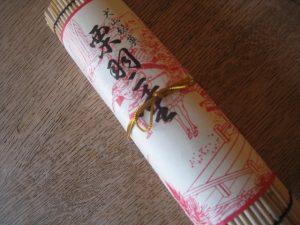 漢方の和菓子
